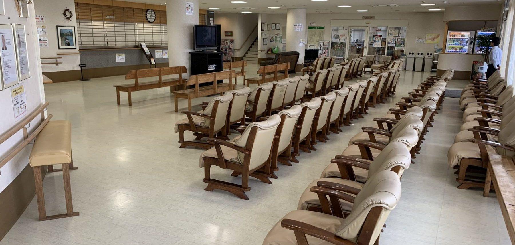 鶴田整形外科の部屋